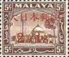 [Klang Mosque - Selangor Stamps Overprinted in Japanese and Surcharged, Typ G]