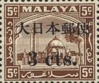[Klang Mosque - Selangor Stamps Overprinted in Japanese and Surcharged, Typ G1]