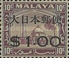 [Klang Mosque - Selangor Stamps Overprinted in Japanese and Surcharged, Typ G4]