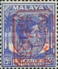 [King George VI - Straits Settlements Postage Stamps Handstamped Overprinted with Seal, type A4]