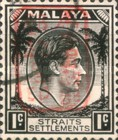[King George VI - Straits Settlements Postage Stamps Handstamped Overprinted with Seal, type B]