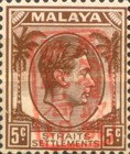 [King George VI - Straits Settlements Postage Stamps Handstamped Overprinted with Seal, type B11]