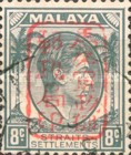 [King George VI - Straits Settlements Postage Stamps Handstamped Overprinted with Seal, type B15]