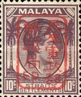 [King George VI - Straits Settlements Postage Stamps Handstamped Overprinted with Seal, type B17]
