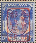 [King George VI - Straits Settlements Postage Stamps Handstamped Overprinted with Seal, type B19]