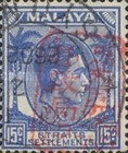 [King George VI - Straits Settlements Postage Stamps Handstamped Overprinted with Seal, type B22]