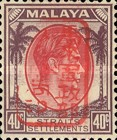 [King George VI - Straits Settlements Postage Stamps Handstamped Overprinted with Seal, type B29]