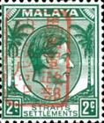 [King George VI - Straits Settlements Postage Stamps Handstamped Overprinted with Seal, type B3]
