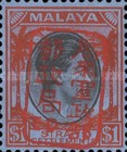 [King George VI - Straits Settlements Postage Stamps Handstamped Overprinted with Seal, type B34]