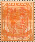 [King George VI - Straits Settlements Postage Stamps Handstamped Overprinted with Seal, type B5]
