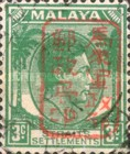 [King George VI - Straits Settlements Postage Stamps Handstamped Overprinted with Seal, type B8]