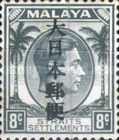 [King George VI - Straits Settlements Postage Stamps Overprinted in Japanese, type D]