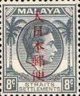 [King George VI - Straits Settlements Postage Stamps Overprinted in Japanese, type D1]