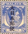 [King George VI - Straits Settlements Postage Stamps Overprinted in Japanese, type D2]