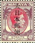 [King George VI - Straits Settlements Postage Stamps Overprinted in Japanese, type D3]