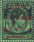 [King George VI Stamps Surcharged for Red Cross Use, type H1]