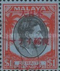 [King George VI Stamps Surcharged for Red Cross Use, type H2]