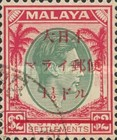 [King George VI Stamps Surcharged for Red Cross Use, type H3]