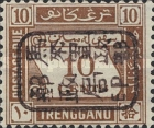 [Numeral Stamps - Trengganu Postage due Stamps Overprinted with Seal, Typ A5]
