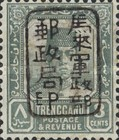 [Sultan Suleiman ibn Zainal Abidin - Trengganu Postage Stamps Handstamped Overprinted with Seal, Typ A14]