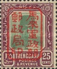[Sultan Suleiman ibn Zainal Abidin - Trengganu Postage Stamps Handstamped Overprinted with Seal, Typ A26]