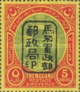 [Sultan Suleiman ibn Zainal Abidin - Trengganu Postage Stamps Handstamped Overprinted with Seal, Typ A36]