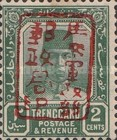 [Sultan Suleiman ibn Zainal Abidin - Trengganu Postage Stamps Handstamped Overprinted with Seal, Typ A4]