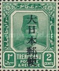 [Sultan Suleiman ibn Zainal Abidin - Trengganu Postage Stamps Overprinted in Japanese, Typ C1]