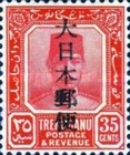 [Sultan Suleiman ibn Zainal Abidin - Trengganu Postage Stamps Overprinted in Japanese, Typ C12]