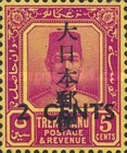 [Sultan Suleiman ibn Zainal Abidin - Trengganu Postage Stamps Overprinted in Japanese, Typ C2]