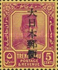 [Sultan Suleiman ibn Zainal Abidin - Trengganu Postage Stamps Overprinted in Japanese, Typ C3]