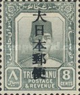[Sultan Suleiman ibn Zainal Abidin - Trengganu Postage Stamps Overprinted in Japanese, Typ C5]