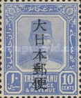 [Sultan Suleiman ibn Zainal Abidin - Trengganu Postage Stamps Overprinted in Japanese, Typ C7]