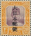 [Sultan Suleiman ibn Zainal Abidin - Trengganu Postage Stamps Overprinted in Japanese, Typ C9]