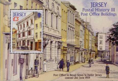 [Postal History - Post Office Buildings, Typ ]