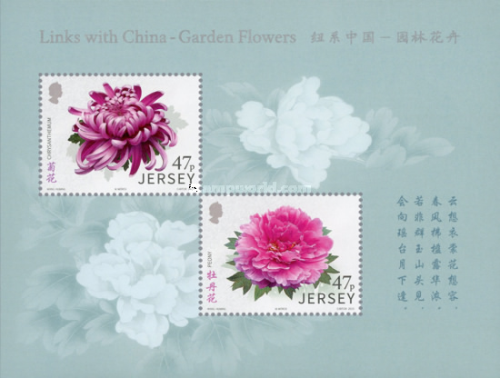 [Links with China - Garden Flowers, Typ ]