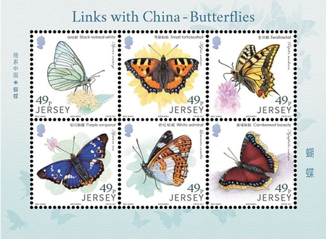 [Links with China – Butterflies, Typ ]