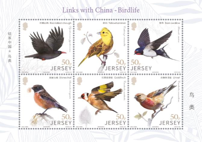 [Birds - Links with China, Typ ]