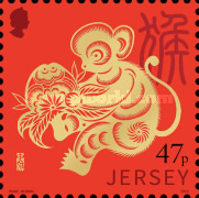 [Chinese New Year - Year of the Monkey, Typ BUW]
