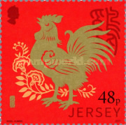 [Chinese New Year - Year of the Rooster, Typ BYL]