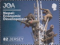 [The 50th Anniversary of Jersey Overseas Aid, Typ CDW]