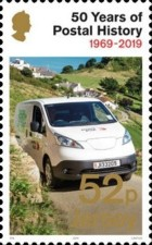 [The 50th Anniversary of Jersey Postal Independence, Typ CIF]