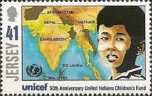 [The 50th Anniversary Of The United Nations Childrens`s Fund, UNICEF, Typ ZV]
