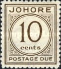 [Numeral Stamps, type A3]