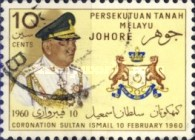 [Coronation of Sultan Ismail, type AB]