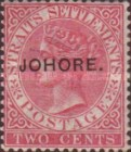 [Straits Settlement Postage Stamp Overprinted
