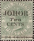 [Straits Settlements Postage Stamp Surcharged, Typ D]