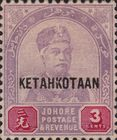 [Coronation of Sultan Ibrahim - No. 5-11 Overprinted