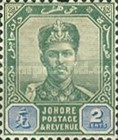 [Sultan Ibrahim - With Mustache, type H1]