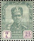 [Sultan Ibrahim - With Mustache, Typ I1]